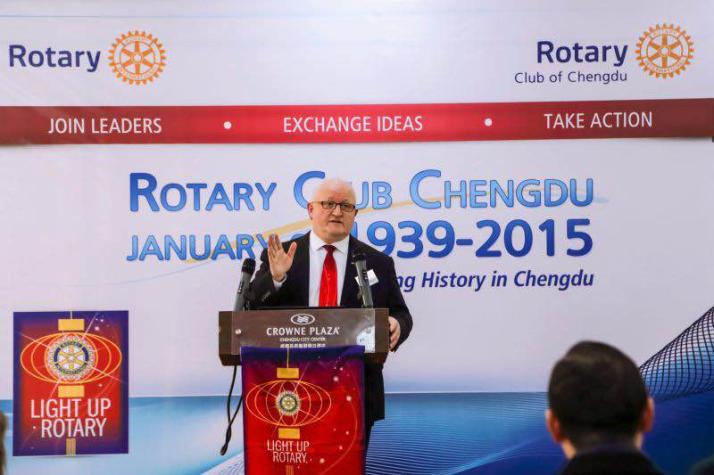 76th-anniversary-rotary-chengdu